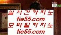 ✅카지노노하우✅      MGM카지노 - 【- hfd569.com -】 MGM카지노 - MGM카지노 - MGM카지노 - MGM카지노 - MGM카지노 - MGM카지노 - MGM카지노 - MGM카지노 - MGM카지노 - MGM카지노        ✅카지노노하우✅