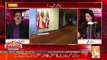 Security Council Ke Ijlas Ke Baad Aur Kia Hosakta Hai..Dr Shahid Tells