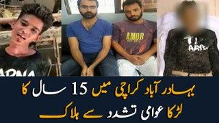 15-year-old boy killed by public violence in Karachi
