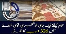 NAB increases 326 billions in national treasure of Pakistan