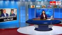 भास्कर वीडियो न्यूज- 17 अगस्त