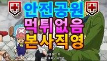 실시간카지노| ᵖbͦʷaͤcͬᵇaͣˡrˡa[hotca8.com]| 카지노챔피언바카라사이트추천【hotca8.com★☆★】실시간카지노| ᵖbͦʷaͤcͬᵇaͣˡrˡa[hotca8.com]| 카지노챔피언