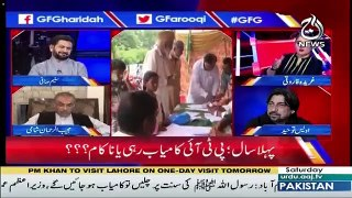 G For Gharida – 17th August 2019