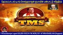 T M Soundararajan Legend-  பாட்டுத்தலைவன் டி.எம்.எஸ்  Episode - 35