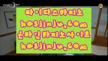 #장성규 ★7gd-119.C0M★#그것이알고싶다 ★7gd-119.C0M★ #로또872회당첨번호 ★7gd-119.C0M★블랙잭카운팅프로그램 ★7gd-119.C0M★홈런바둑이 ★7gd-119.C0M★드림게이밍카지노 ★7gd-119.C0M★믈브경기 ★7gd-119.C0M★다오카지노 ★7gd-119.C0M★로하이 ★7gd-119.C0M★토토주소 ★7gd-119.C0M★플래쉬스코어 ★7gd-119.C0M★안전놀이터검증 ★7gd-119.C0M★SoccerHighl