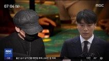 YG 엔터 사옥 '압수수색'…원정 도박 의혹