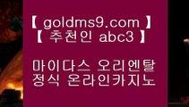 블랙바카라 ♘✅바카라사이트추천- ( Ε禁【 GOLDMS9.COM ♣ 추천인 ABC3 】◈) -바카라사이트추천 인터넷바카라사이트✅♘ 블랙바카라