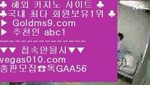 PC세븐포커 ザ JJ카지노 【 공식인증 | GoldMs9.com | 가입코드 ABC1  】 ✅안전보장메이저 ,✅검증인증완료 ■ 가입*총판문의 GAA56 ■온라인세븐포커 ㎍ 실시간바둑이 ㎍ 잘하는법 실배팅 ㎍ PC맞고 ザ PC세븐포커