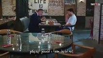 مسلسل لا تترك يدي الحلقة 11 مترجم - الجزء 2