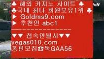 리노 ら 포커족보 【 공식인증   GoldMs9.com   가입코드 ABC1  】 ✅안전보장메이저 ,✅검증인증완료 ■ 가입*총판문의 GAA56 ■리잘파크실시간배팅 ㎜ 필리핀푸잉 ㎜ 에그벳 ㎜ 리비에라 맨션 호텔 ら 리노