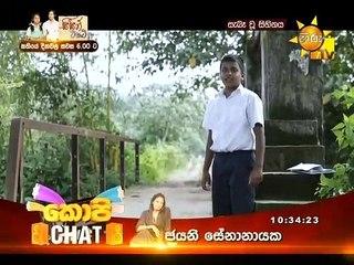 Sebewu Sihinaya Sinhala Tele Film
