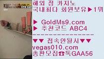 필리핀무료호텔    도박돈따기 【 공식인증 | GoldMs9.com | 가입코드 ABC4  】 ✅안전보장메이저 ,✅검증인증완료 ■ 가입*총판문의 GAA56 ■바카라먹튀사이트 $ 실재영상 $ 올인구조대 $ 카지노슬롯머신게임    필리핀무료호텔
