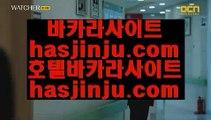방법 실배팅  月 ✅클락 호텔      https://www.hasjinju.com  클락카지노 - 마카티카지노 - 태국카지노✅ 月  방법 실배팅