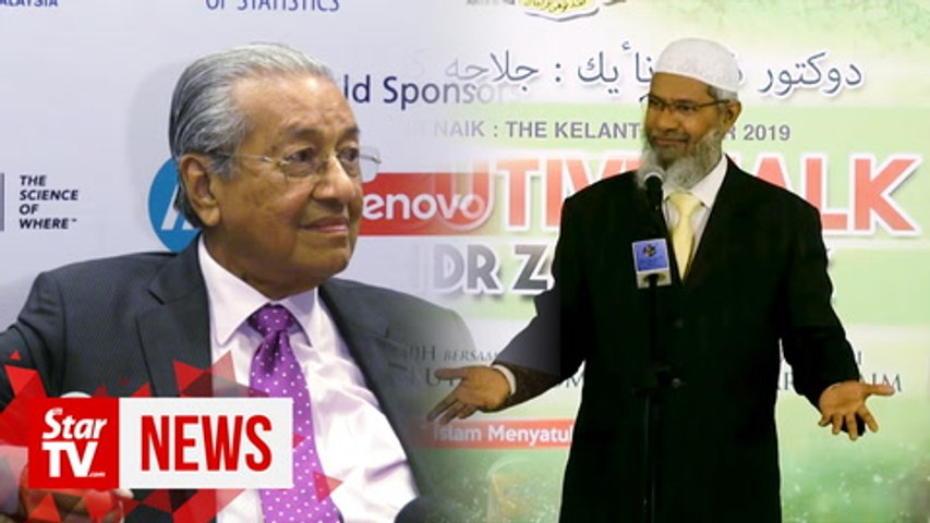 PM: It is quite clear Zakir Naik wants to participate in racial politics