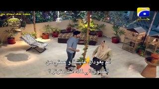 مسلسل الله سندي مترجم الحلقة 7