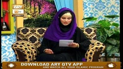 Subh Bakhair     18th August 2019    ARY Qtv