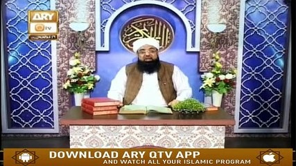 Manshoor - e - Quran - 18th August 2019   ARY Qtv