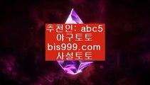 생방송토토//파워볼재테크✨재테크파워볼✨파워볼총판✨파워볼자동배팅///파트너코드: abc5//bis999.com생방송토토