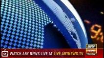 ARY News Headlines |Pakistan condemns Afghan suicide blast| 6PM | 18 August 2019