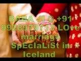 BABA JI @ +91-9928979713 LOve marriage SpEcIaLiSt in Guatemala Guatemala City,Guinea-Bissau Bissau,Guyana Georgetown,Honduras Tegucigalpa,Hungary Budapest,Lesotho Maseru
