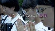 ETV特集「少女たちがみつめた長崎」20190817