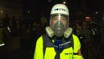 """""""마스크 쓴 시민도""""...이 시각 홍콩 대규모 시위 상황 / YTN"""