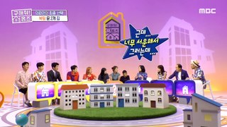 [HOT] Preview whrereismyhome ep.22, 구해줘! 홈즈 20190825