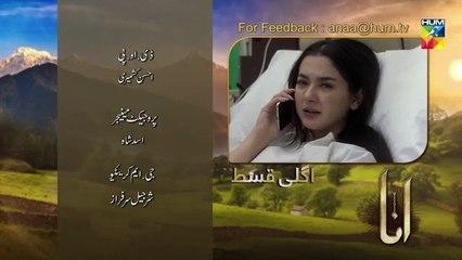Anaa Episode 28 Promo Hum TV Drama - 18 August 2019