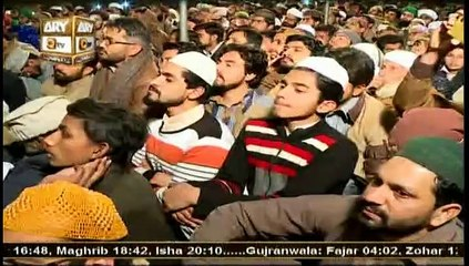 Islam Ki Bahar - 18th August 2019 - ARY Qtv