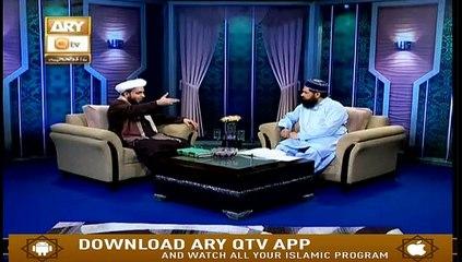 Kashaf ul Mahjoob - 18th August 2019 - ARY Qtv