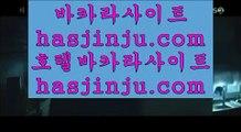 ✅바카라사이트운영✅      MGM카지노 - 【- hfd569.com -】 MGM카지노 - MGM카지노 - MGM카지노 - MGM카지노 - MGM카지노 - MGM카지노 - MGM카지노 - MGM카지노 - MGM카지노 - MGM카지노        ✅바카라사이트운영✅