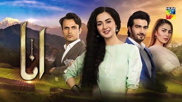 Anaa Episode #28 Promo HUM TV Drama