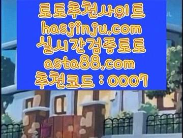 Online casino  つ  토토사이트     jasjinju.blogspot.com   토토사이트  つ  Online casino