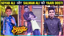 Soyab Ali And Salman Ali Ends FIGHT   Soyab To FORGIVE Captian Salman   Superstar Singers