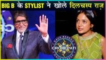 Amitabh Bachchan RARE FACTS On Style For Kaun Banega Crorepati 11   Stylist Priya's INTERVIEW