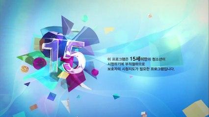 하이킥3 짧은 다리의 역습 23회, High Kick 3! EP. #01
