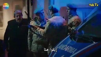مسلسل المناوبة الحلقة 1 القسم الثاني مترجم