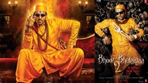 Kartik Aaryan's first look revealed for Bhool Bhuaiyaa 2; Check Out Here | FilmiBeat