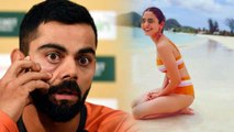 Anushka Sharma's husband Virat Kohli reacts on her bikni Photo; Check Out  FilmiBeat