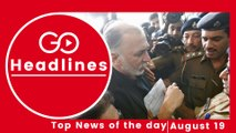 Top News Headlines of the Hour (19 Aug, 12:10 PM)