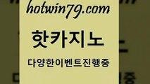 카지노무료쿠폰 온라인바카라7hotwin79.com ¥】 바카라사이트 | 카지노사이트 | 마이다스카지노 | 바카라 | 카지노7카지노무료쿠폰 온라인바카라
