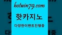 보드게임 BACCARA[[hotwin79.com )]} - 마이다스카지노 - 마이더스카지노 - 마이다스바카라 - 마이더스바카라[[보드게임 BACCARA