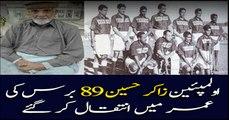 Olympian Zakir Hussian passes away