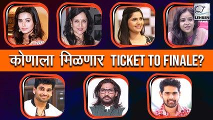 Bigg Boss Marathi 2: Bigg Boss Announces Ticket To Finale Task