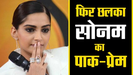 Sonam is pouting for her fans across the border