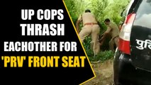 UP Police Constables Fights over seat on PRV, video goes viral   Oneindia News