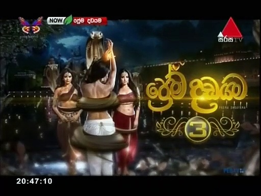 Prema Dadayama 3 - Episode 91 - 20th August 2019 Thumbnail