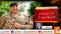 Army chief extention