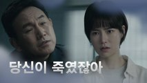 [welcome2life] EP10 a lawmaker who makes false statements  웰컴2라이프 20190819