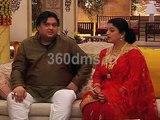 Ek Thi Rani Ek Tha Ravan | Riawz's family showing Drama in front of Ram | एक थी रानी एक था रावण